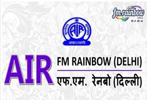 AIR FM Rainbow 102.6 Live Streaming Online