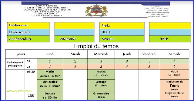 استعمال الزمن للمستوى الرابع فرنسية المنهاج المنقح