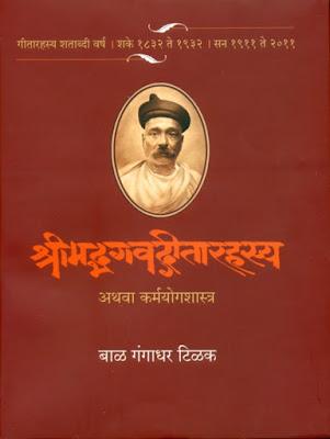 Datta mahatmya