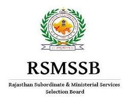 RSMSSB Recruitment 2018