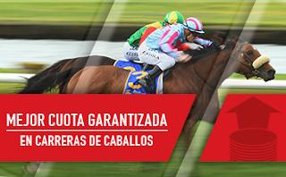 sportium Mejor Cuota Garantizada carreras de caballos