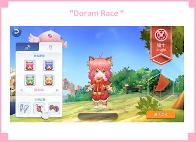 Doram Race Ragnarok Mobile Eternal Love Episode 6.0