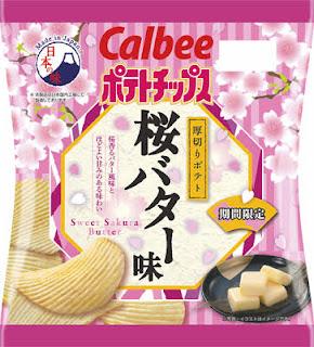chips au sakura édition limitée au japon