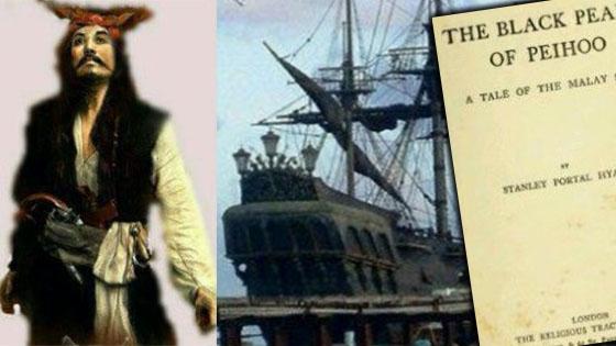 Rupanya Lagenda Lanun Jack Sparrow Memang Wujud Dan Beliau Adalah Melayu Islam
