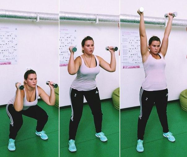 Если ходить в спортзал можно похудеть