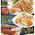 M&M Meat Shops Flyer March 3 – 9, 2017