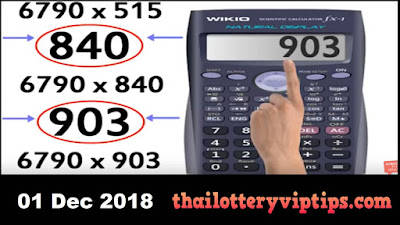 Thailand lottery sure winning number in Saudi Arabia 01 December 2018