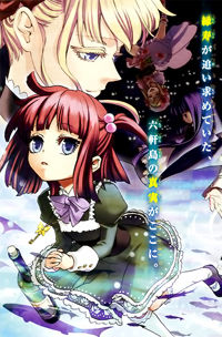 Umineko no Naku Koro ni Chiru Episode 8: Twilight of the Golden Witch