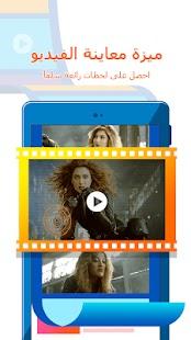 تحميل متصفح UC Browser - تصفح بسرعة. على الاندرويد
