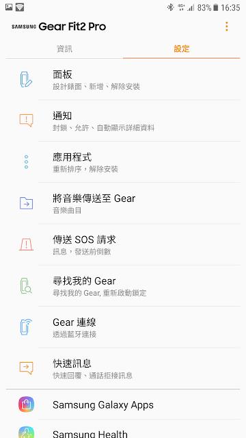 [開箱] Samsung Fit2 Pro 智慧手環, 運動游泳都支援