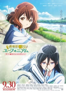 Hibike! Euphonium Movie 2 BD Subtitle Indonesia