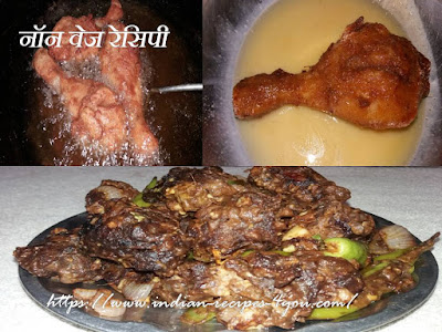 http://www.indian-recipes-4you.com/p/blog-page_98.html