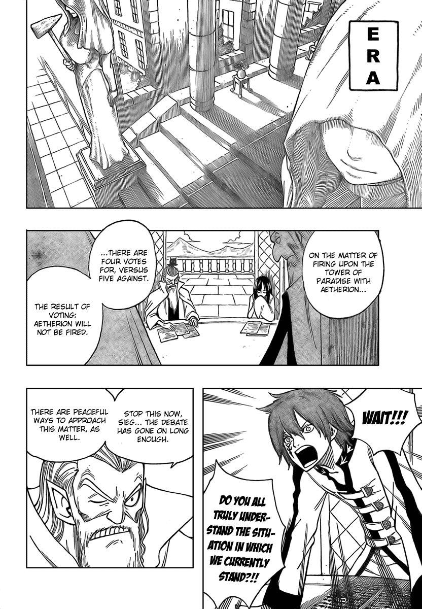 Fairy Tail 088 page 6