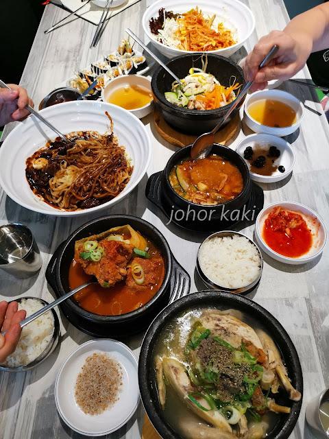 Restoran Teumsae. Korean Family Restaurant in Nusajaya Johor