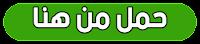 شرح و تحميل البرنامج القوي GoodSync لعمل الباك آب و مزامنة الملفات ( مع سريال التفعيل) 1