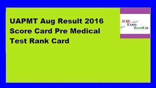 UAPMT Aug Result 2016 Score Card Pre Medical Test Rank Card