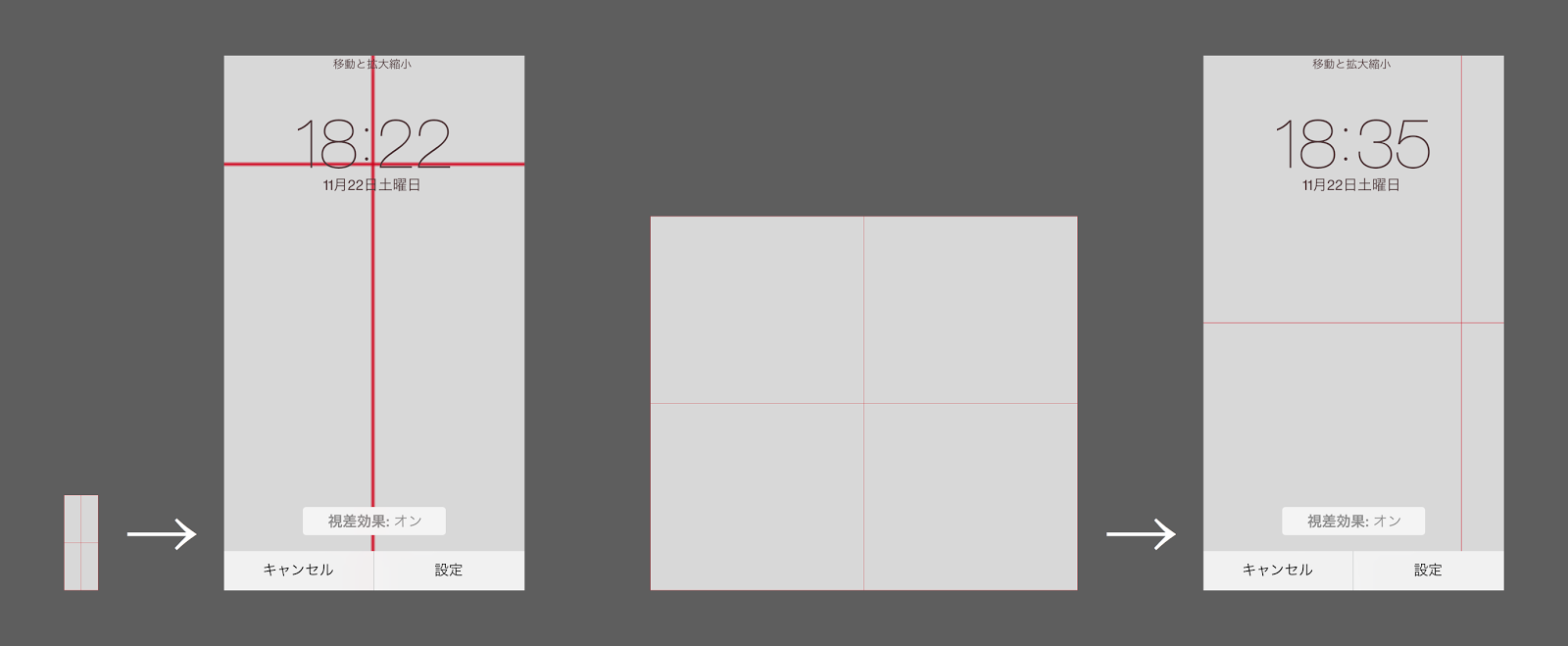 Iphoneの壁紙で移動と拡大縮小をしない場合は 不思議なiphone壁紙