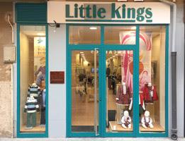 tiendas infantiles para bebes y niños en pamplona navarra