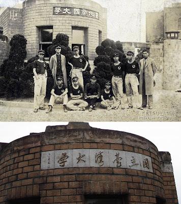 「台湾大哥大大学」