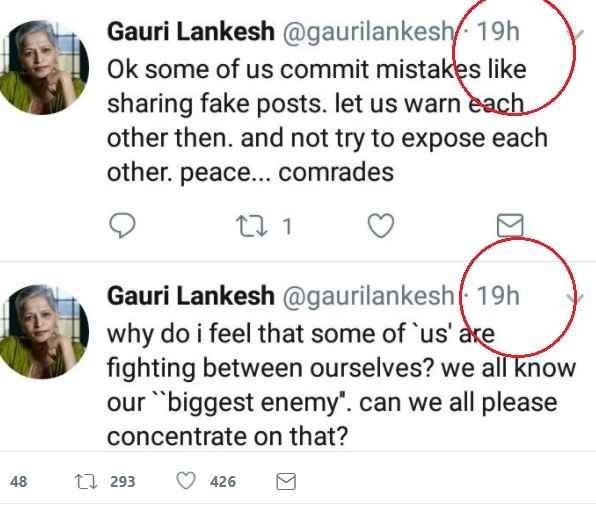 gauri-lankesh-exposed-her-gang