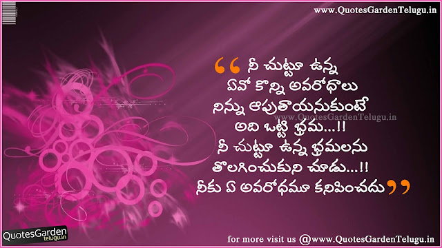 Holi Wallpaper With Quotes In Hindi Telugu Good Night Images Free Download Quotes Garden