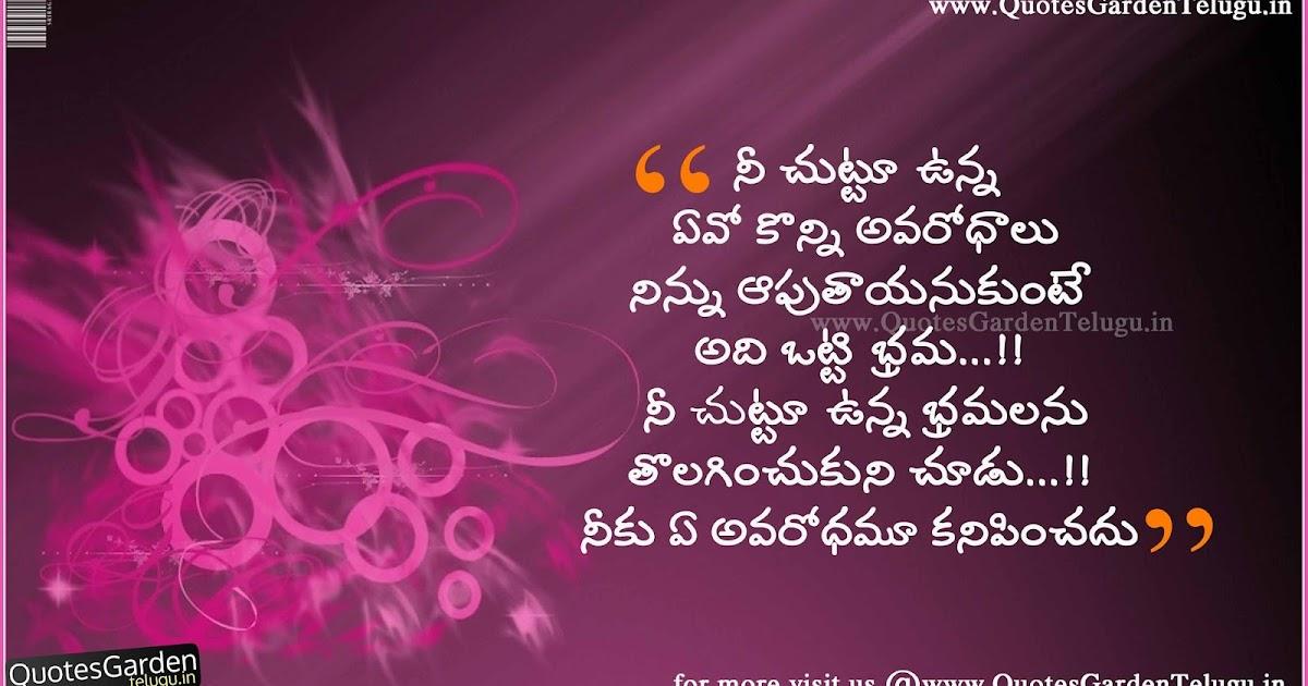 Telugu Good Night Images Free Download Quotes Garden Telugu Telugu Quotes English Quotes Hindi Quotes