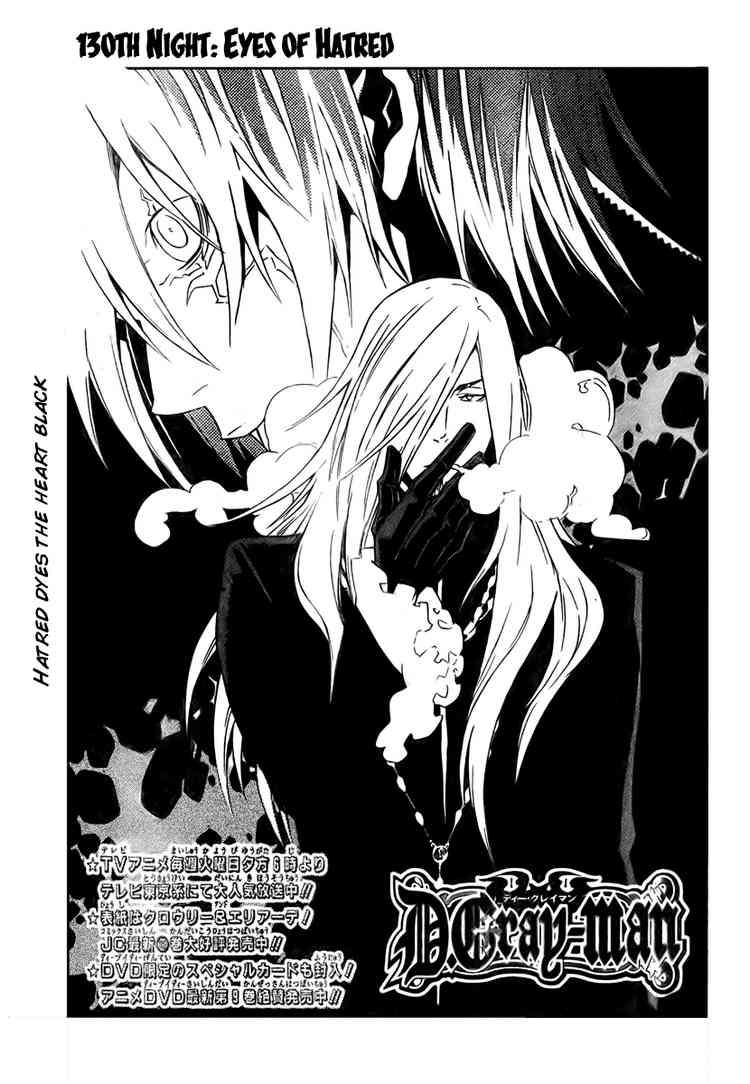 D Gray-man Chapter 130 - MangaHasu