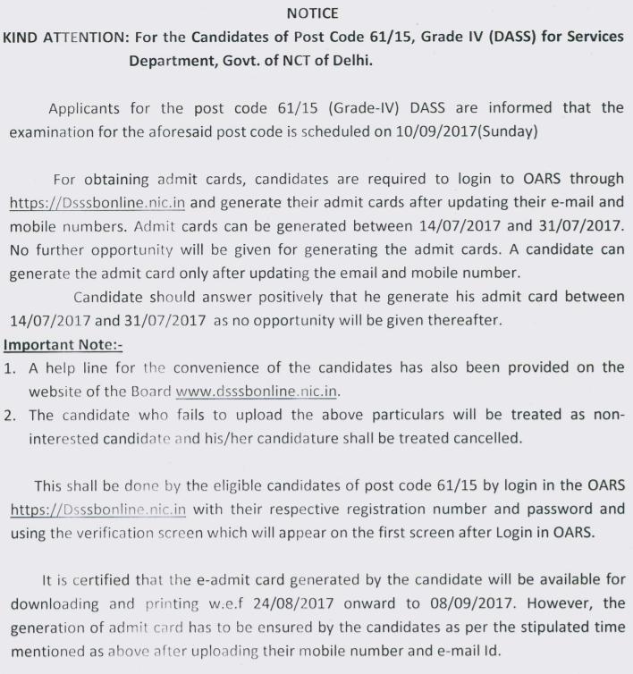 DSSSB Grade IV Exam Date, DASS Grade IV Admit Card, DSSSB DASS Post Code 60/15 Exam Date