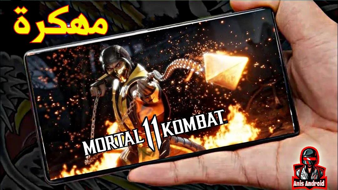 تحميل لعبة MORTAL KOMBAT 11 v2 1 1 مهكرة كاملة للاندرويد (آخر اصدار)