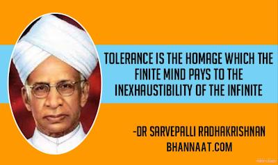 Quotes by Sarvepalli Radhakrishnan