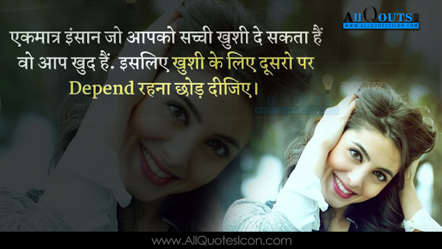 Hindi-Friendship-Day-Images-and-Nice-Hindi-Friendship Day-Whatsapp-Images-Life-Quotations-Facebook-Nice-Pictures-Awesome-Hindi-Quotes-Motivational-Messages-free