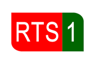 RTS Senegal New Biss Key And Frequency