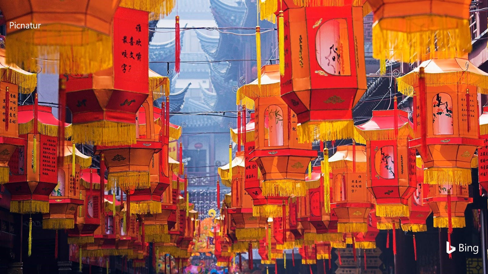 Chinese structures lantern19 ZH CN