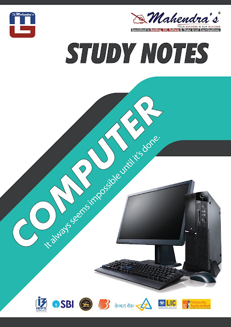 Basic Of MS Office for Competitive Exams - Computer Study Notes In PDF| 23.02.18