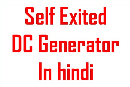 Self Excited D.C Generator
