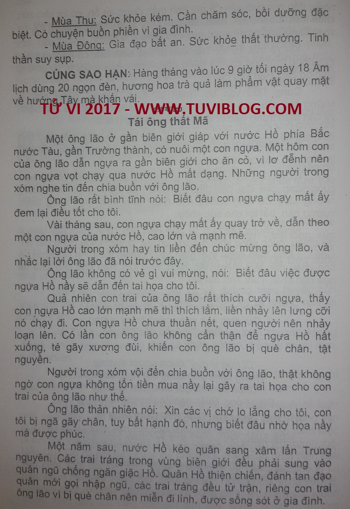 Tử vi 2017 CANH NGỌ