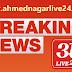 पाथर्डीत विजेच्या धक्क्याने बारावीतील विद्यार्थ्याचा मृत्यू.