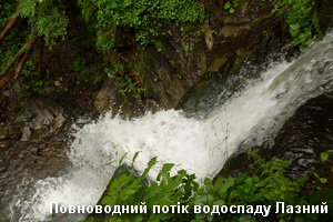 Повноводдя на водоспаді