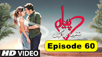 Pyaar Lafzon Mein Kahan Episode 60 in Hindi Full Drama HD