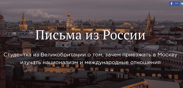 иностранцы в москве студенты