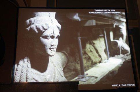 Αμφίπολη: Συγκλονιστικά νέα στοιχεία για το μνημείο στον Τύμβο Καστά