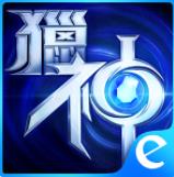 獵神-MOBA Apk Data Obb 10 vs 10 - Free Download Android Game