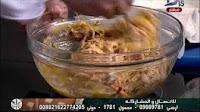 برنامج مطبخ دريم حلقة الاحد 4-12-2016 طريقة عمل قالب المكرونة بالجلاش مع الشيف أحمد المغازى