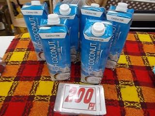 コストコアウトレットココナッツミルク290円
