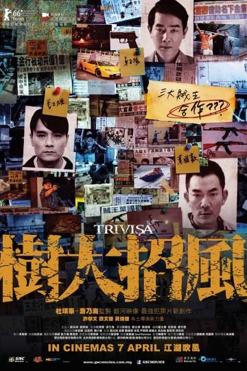 Xem Phim Tam Đại Tặc Vương 2016