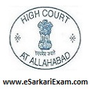 AHC Driver Stage II Admit Card