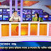 Frequency News18 Assam North East Channel Intelsat 20