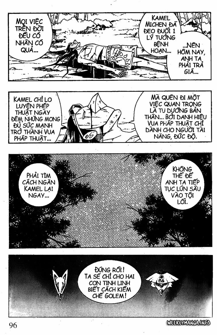 Shaman King [Vua pháp thuật] chap 202 trang 7