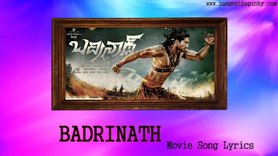 Badrinath-telugu-movie-songs-lyrics
