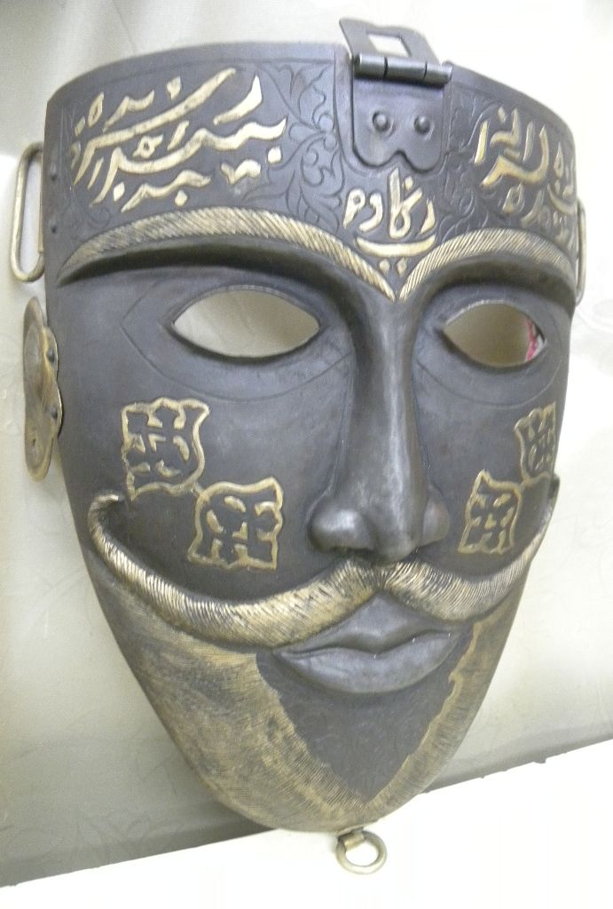 The Nose Mask Of Abdali